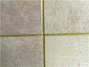 专业瓷砖美缝,室内空气治理