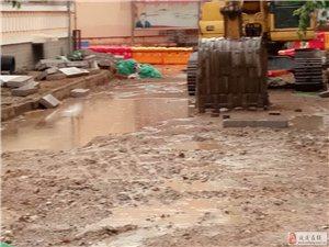 康安小区工程一直在拖延,导致百姓雨天无法出行