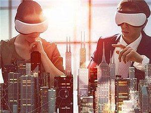 虚拟现实体验馆~长阳半岛东侧20米