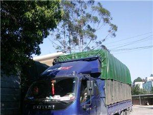 货车货运全国