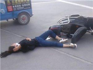 ��榆�交通事故