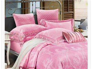漂亮的床上用品…欢迎选购…电18232666718