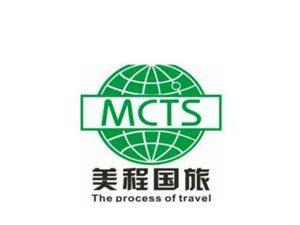 淄博美程国际旅行社