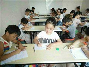 讓孩子在暑假快樂學習