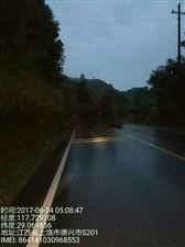 注意:德�d泗州至海口公路�~埠�X�X上面路段�l生塌方,��硗���v行人注意安全,最好�@行!