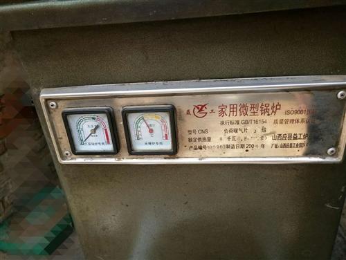家用微型锅炉