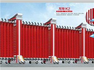 專業制作伸縮門、道閘、停車場系統等