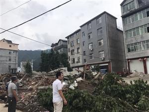 衢州开化马金镇镇府强拆农民房子