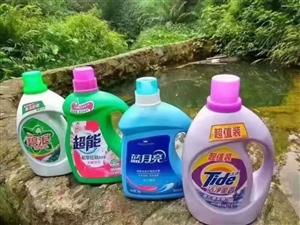 洗衣液金纺免费送货!厂家直销货真价实!