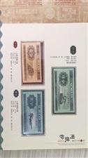 喜欢收藏第三套人民币的找我有活动,加格优惠