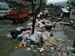 朱衣街上生活垃圾