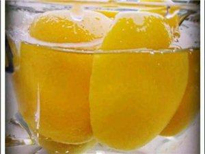 新鮮水果罐頭