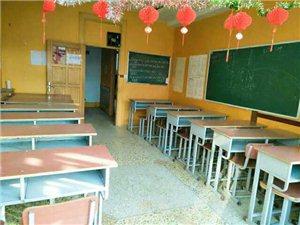 卓越英语假期开始招生了小学辅导团队报名有优惠