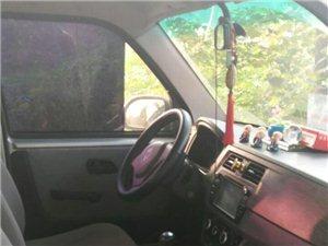 出售九成新金杯T32小货车