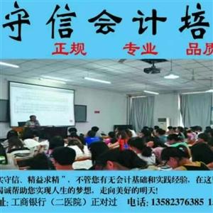 大曲阳也有函授啦,家门口也可以上大学。