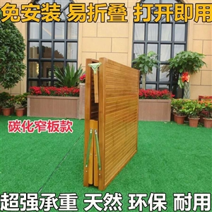 95新竹木折叠床低价亏本转让