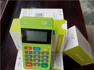 刷卡安全,快捷,當然選擇隨行付