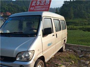 麻江1.68万出售五菱之光1辆