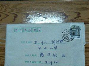 含辛茹苦的����走了,含�I奉上整理�z物�r看到的一封二十五年前的普通信函。是以�槟睢�…