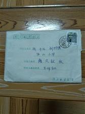 含辛茹苦的妈妈走了,含泪奉上整理遗物时看到的一封二十五年前的普通信函。是以为念……