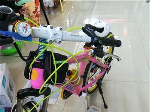变速自行车