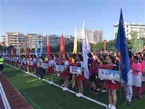 四川省青少年足球联赛总决赛在邻水实验学校开幕了!