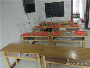 轉讓輔導班課桌凳