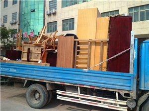 4米2平板货车