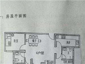 金地明珠3室2厅2卫38万元