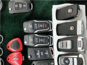 開鎖換升級版鎖芯匹配汽車遙控