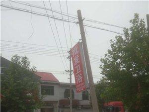 主街电线杆子快要倒了