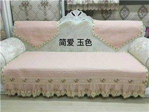 新到的沙发座垫,价格超合适,亲们有要的联系噢!!!电18232666718