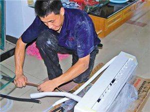 门头!专业安装空调,空调维修,空调加氟,空调移机