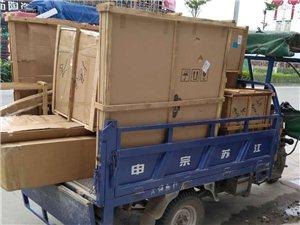 三輪車貨運、搬家、載貨