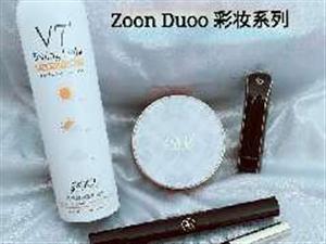 妆度化妆品系列