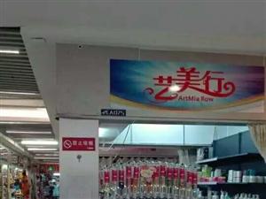 【帅男秀场】香水吧