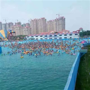欢乐海洋水上乐园成