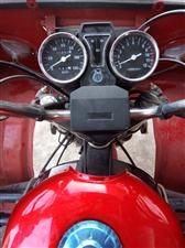 九新三轮摩托车