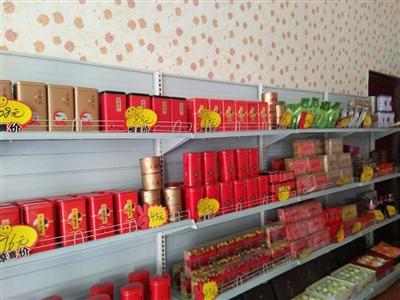 20平米茶叶店装修图片