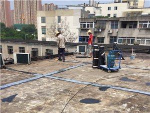 南京屋面防水,地下室防水,南京防水工程