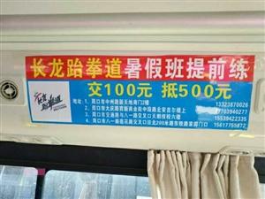 周口公交车广告位置招租