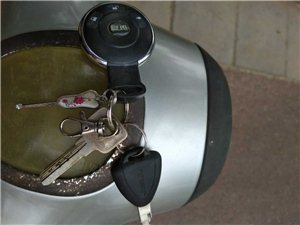 拾到个电动车钥匙看谁的,15891431701