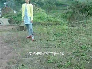 �兔φ液⒆�