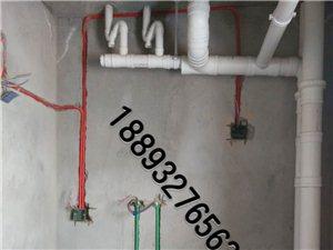 专业水电暖改造安装,开孔卫浴洁具安装。