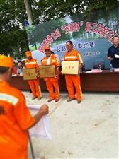 """固镇县""""安康杯""""第七届职工技能大赛公路养护类比赛"""