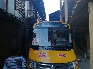 建�O中的�谷江村,希望你不要��尾。看看�@���的,�B�v校�都�^不了,更�e�f消防�。