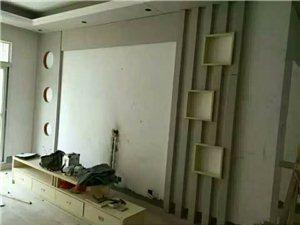 浩源室內裝修設計