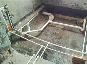 专业安装给排水,疏通管道