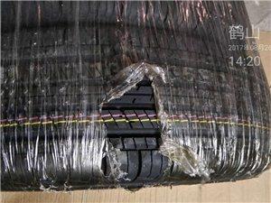 350元出售2条全新锦湖轮胎185/65/14
