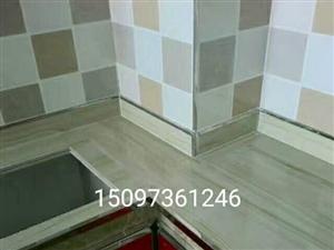 瓷砖整体厨房的优点